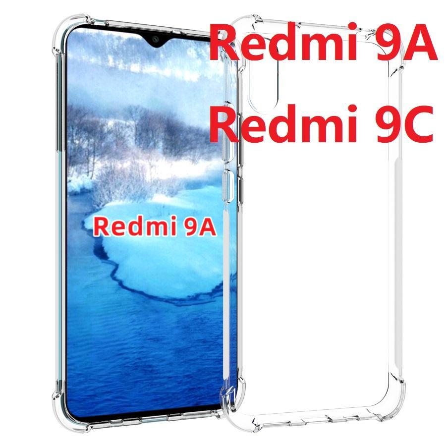 Прозрачные случаи телефона для Xiaomi редми 9 9А 9С случая кожи Clear Мягкий гель TPU Silicon Protection ударопрочный чехол
