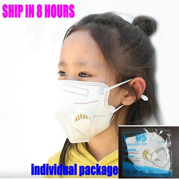 фильтр дети маска дети маска 95% Дизайнер лица Activated Carbon дышащего Респиратор Клапан защитным для мальчиков девочек в наличии