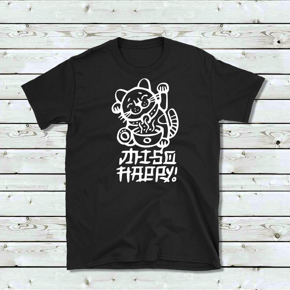 Miso glcklich japanische Katze Liebhaber Wortspiel-Hemd