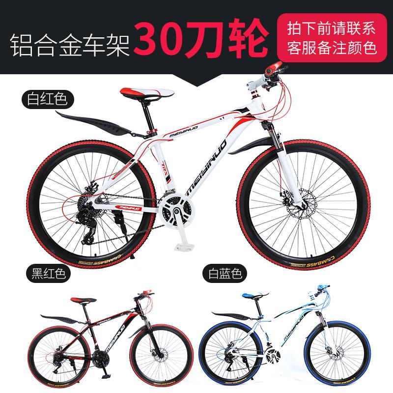 Mountain Bike Factory Direct Mountain Bike de absorção de choques de bicicleta de 26 polegadas do freio de disco 21 velocidade da bicicleta Estudante adulto de bicicleta de montanha Whol