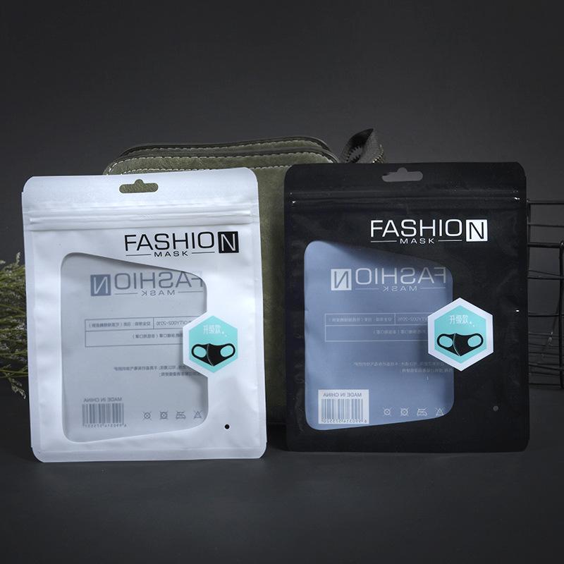 جودة عالية شفافة الإنجليزية قناع التعبئة حقيبة البلاستيك الختم الذاتي أقنعة مخصصة أكياس تغليف أبيض أسود 15x18 سنتيمتر مجانية دي إتش إل