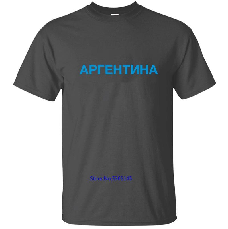 New Arrival Argentina 2018 Men's T-Shirt T Shirt Men Tee Shirt Basic Solid Round Collar Loose Oversize S-5xl Design Tops