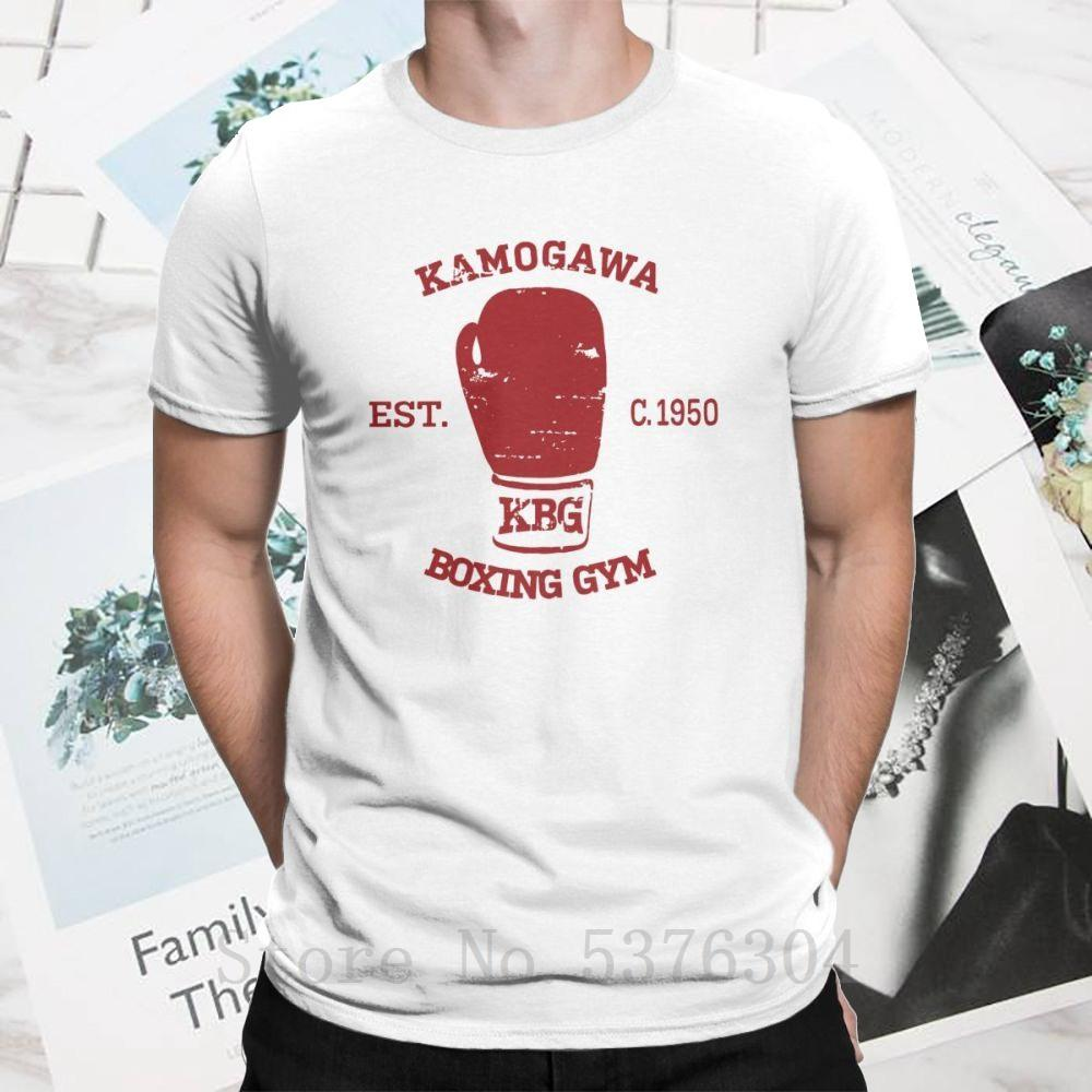 Hajime No Ippo Kbg T-Shirts T-Shirt T-Shirt Reines Plus Size Design Neuer Kurz-Hülse Männer Crewneck T-Shirts Design Baumwolle