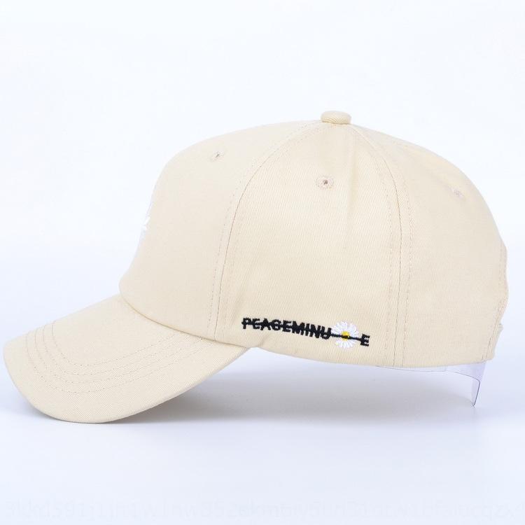 DU1RU Kore GD aynı beyzbol saf pamuklu şapka çocuk çevrimiçi ünlü papatya çiçeği beyzbol şapkası, şık erkekler Kore tarzı her matc ins