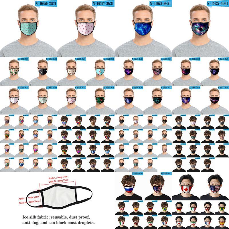 Cara de moda máscaras 3D tie-dye cielo estrellado flamenco máscara de impresión a prueba de polvo, reutilizable y mascarillas lavables XD23765