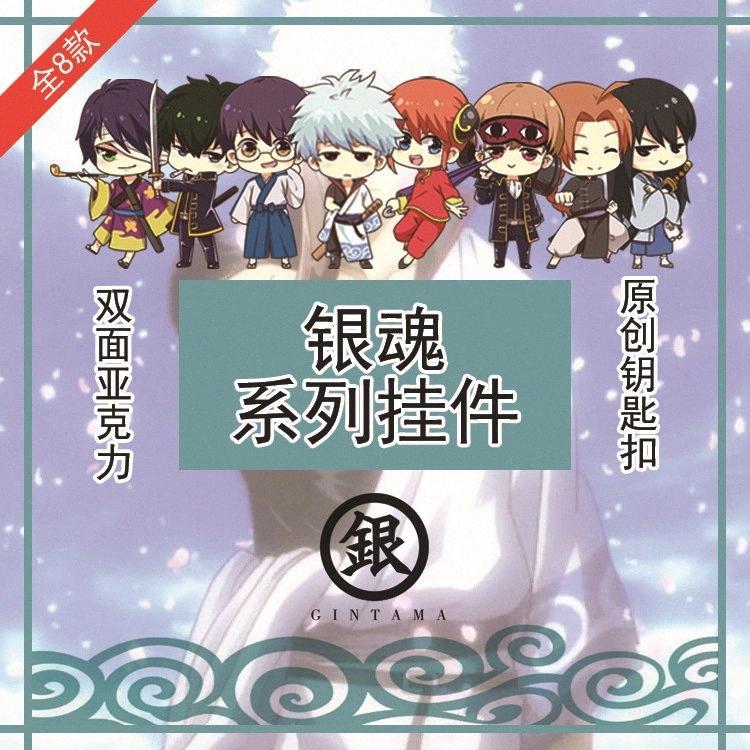 COSANER GINTAMA Anime Action Key Chain Acrylic Figure Keyring Collection Keychain Keyholder Unisex Gift xXo9#