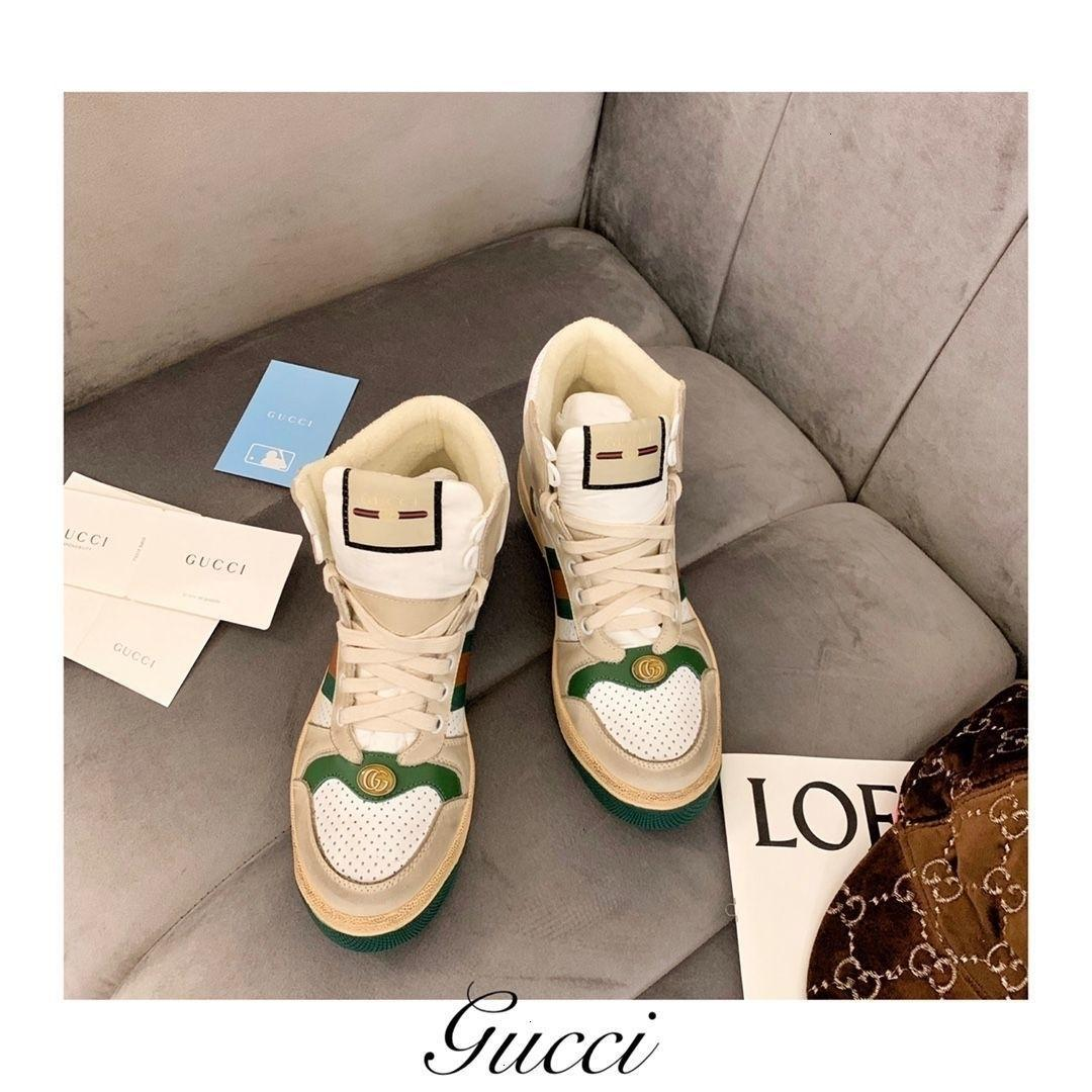 Men Lady Two-tone Rubber Bottom Micro Sole Fashion Casual Running Shoes Mesh Sneakers For Women