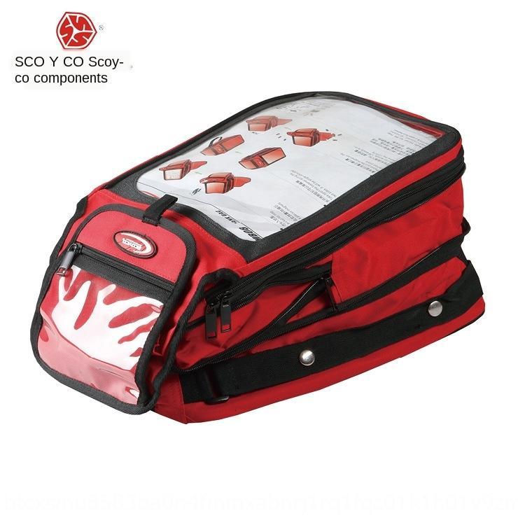 Saiyu SCOYCO гоночный рюкзак многофункциональный Knight MB08 мотоцикла плеча мешок плеча сумку мотоцикла масло