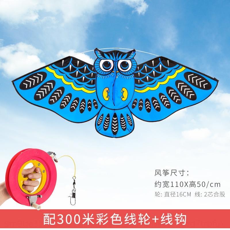 pvmkb Gufo linea del cervo volante set di ruote piccolo gufo linea aquilone vento fresco per bambini facile da coppia di ruote Weifang Xinfeng Yifei principiante fumetto adulto Weif