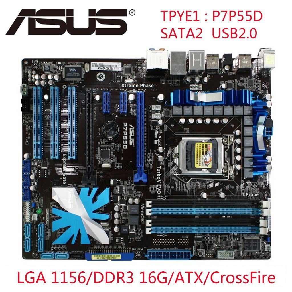 б оригинальная материнская плата LGA 1156 DDR3 для i5 i7 Processor 16GB P55 Desktop материнской платы ASUS P7P55D USB2.0 SATA2