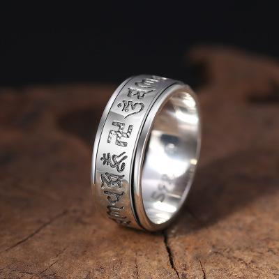 Mantra Rings 990 Sterling Silver Rotatable Shifting Lucky Tibetan Six Words Buddha Ring For Men And Women