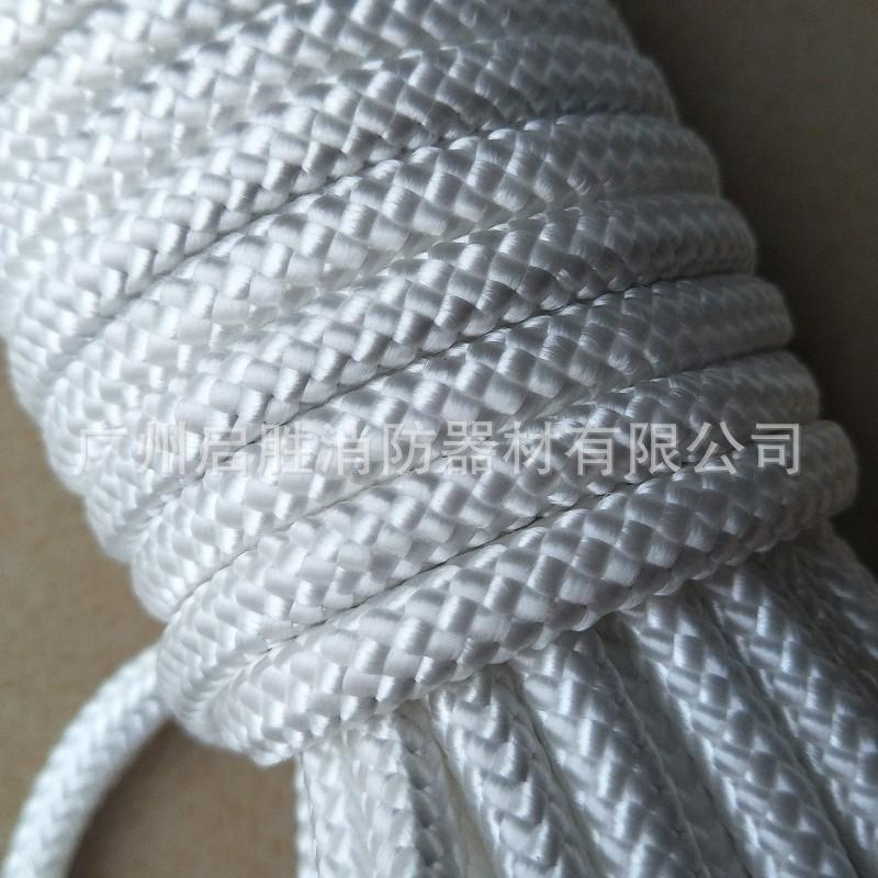 filo di acciaio nucleo vita antincendio nylon di fuga di emergenza esterna di nylon corda di sicurezza corda di sicurezza alpinismo