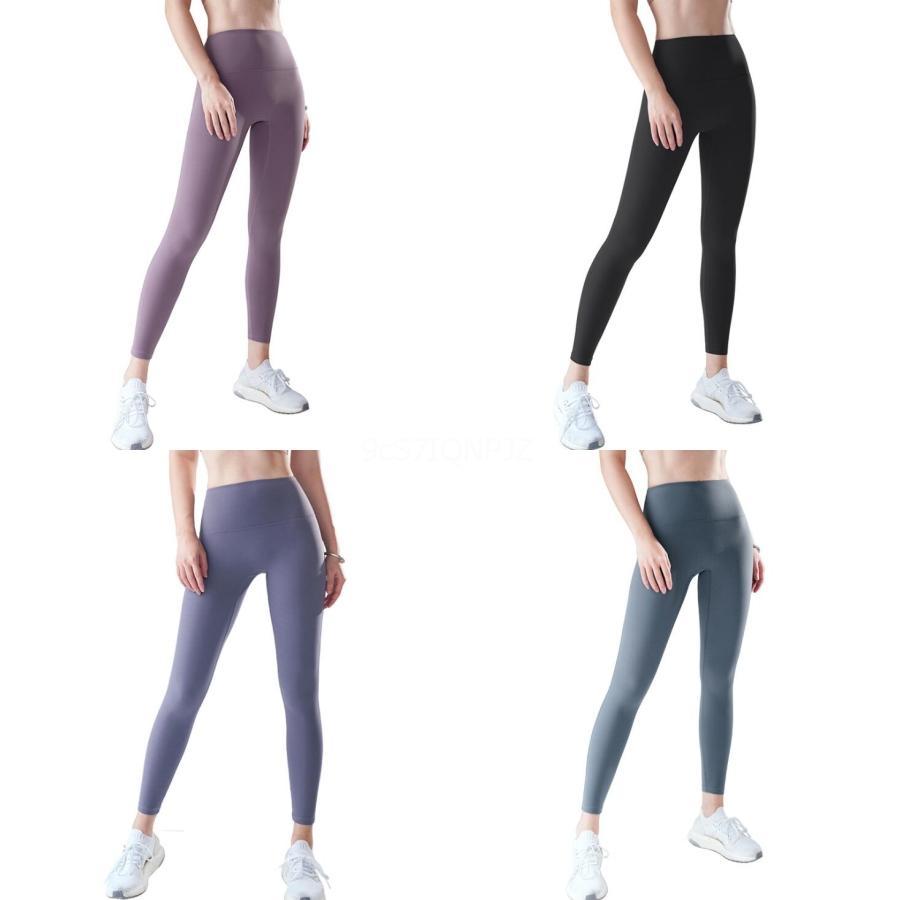 Women Igh Waist Fitness Leggings Feamle Fashion Seamless Legging For Women Sexy Push Up Legging Elastic Women Yoga Running Pants#635