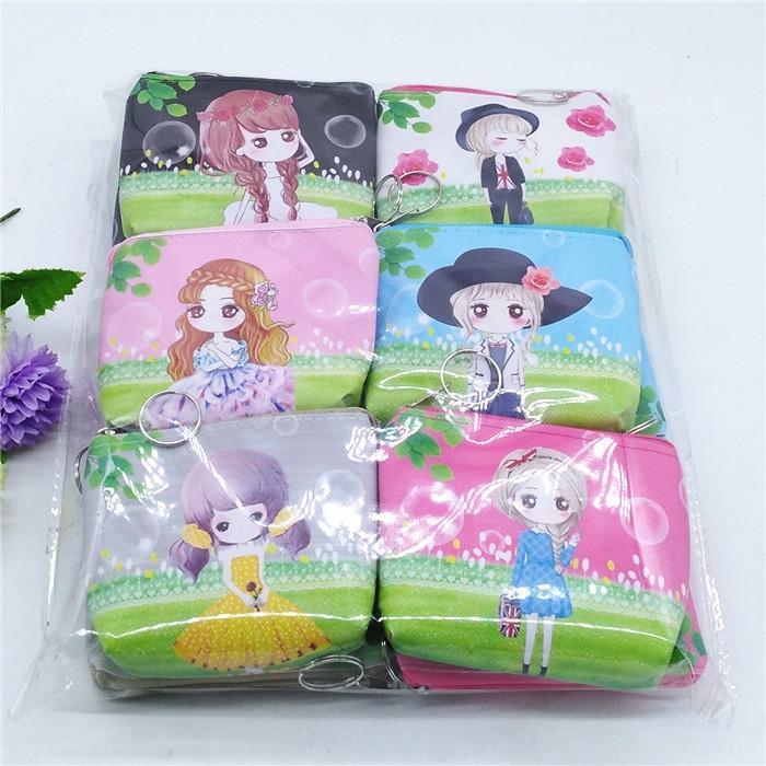 D139C İnternet dili moda değişikliği 12 yuan mağaza çanta çanta ücretsiz gönderim mağaza günlük ihtiyaçlar