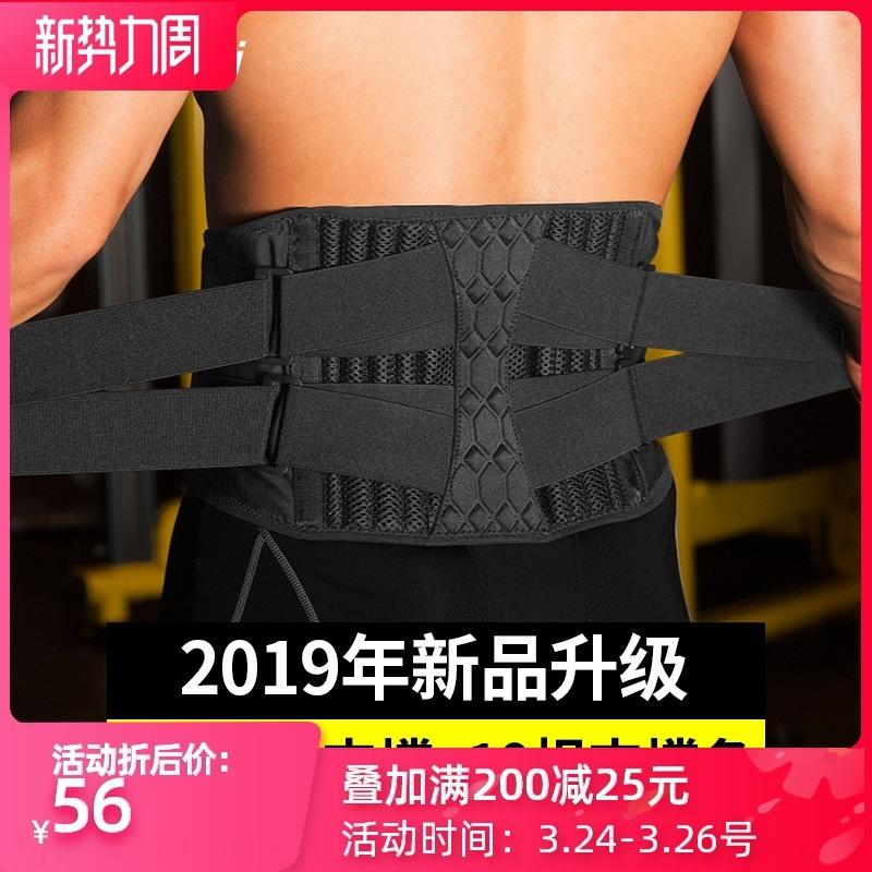 Spor Kadın özel bel kuşağı spor bel yaralanması Basketbol Basketbol Erkekler zayıflama kemeri kemeri Göbek Göbek Göbek