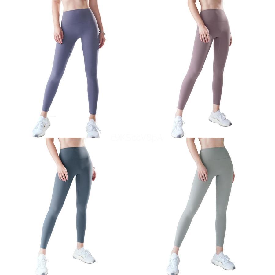 New Stretchy Ot Sell Women Fitness Leggings Running Pants Female Sexy Slim Trousers Lady Dance Pants Soft Material Yoga Legging FS5785#707