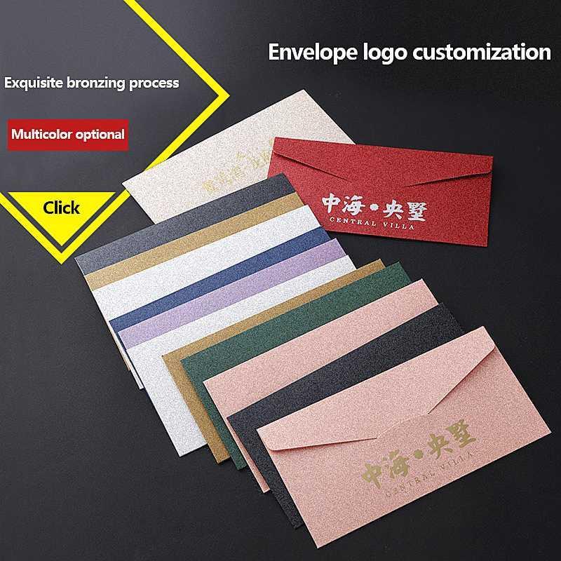 Zarf yaldız kalın inci kağıt boyutu zarf kurumsal davetiye yüksek kaliteli iş yaratıcı özelleştirilmiş Yazdırma