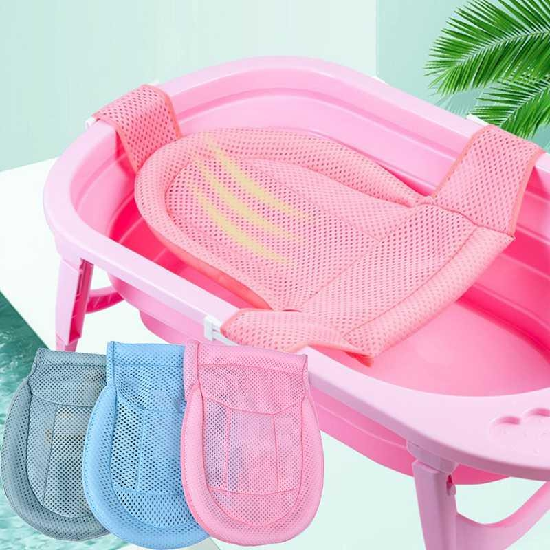 1pc Foldable Non-slip Baby Bath Tub Seat Mat Newborn Baby Bath Net Shower Pad Safety Pillow Net Tub