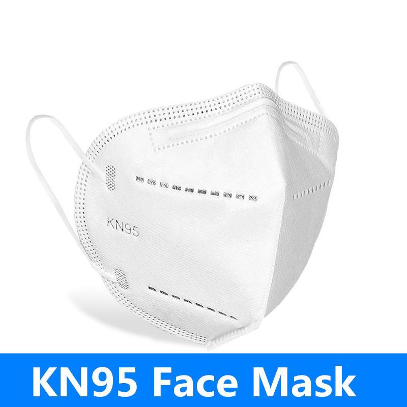KN95 페이스 마스크 필터 마스크 5 층 비 짠 방진 방진 및 연기 및 알레르기면 안감있는 얼굴 마스크 독립 Packagin DHL Stock! N95