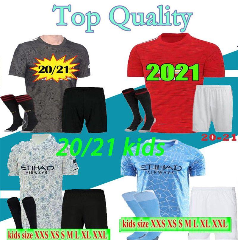 Dimensione 16-28 Nuovo 2020 2021 Kids Soccer Jersey Kit Jersey 20 21 Messi Ronaldo Bambini Camicie da calcio Kit Camiseta de fútbol Maillot de piede
