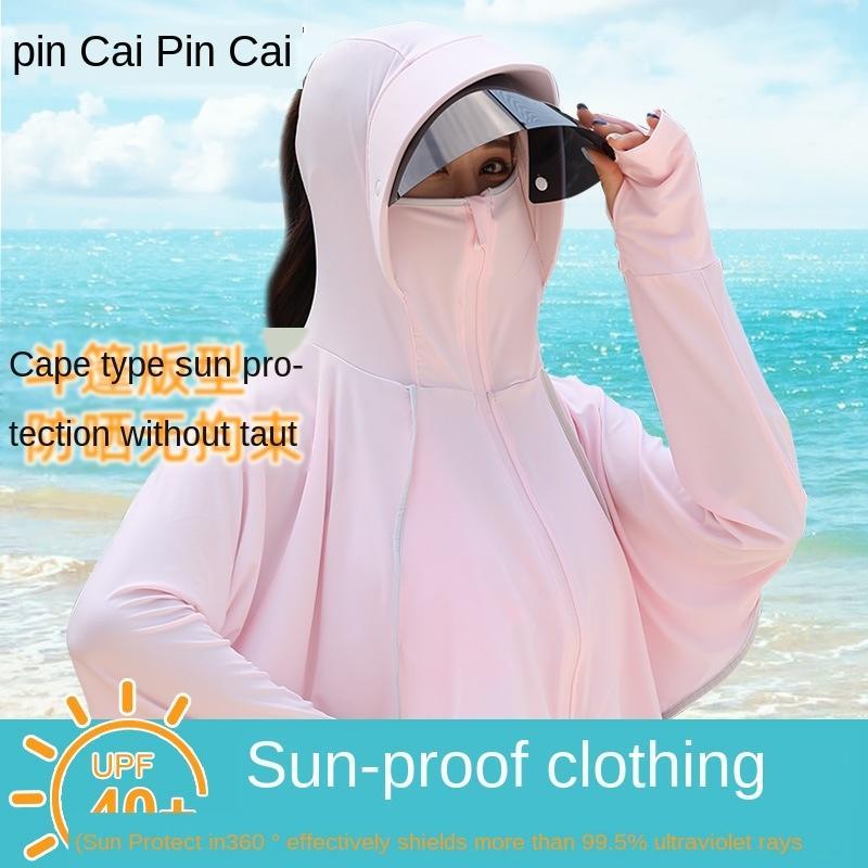 capa de protección solar ropa fina de color de las mujeres capa exterior UV a prueba de suelta de manga larga con capucha de protección solar chal de ropa