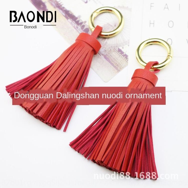Nouveau mode accessoires en cuir PU pompon coréenne accessoire porte-clés pendentif sac pendentif voiture