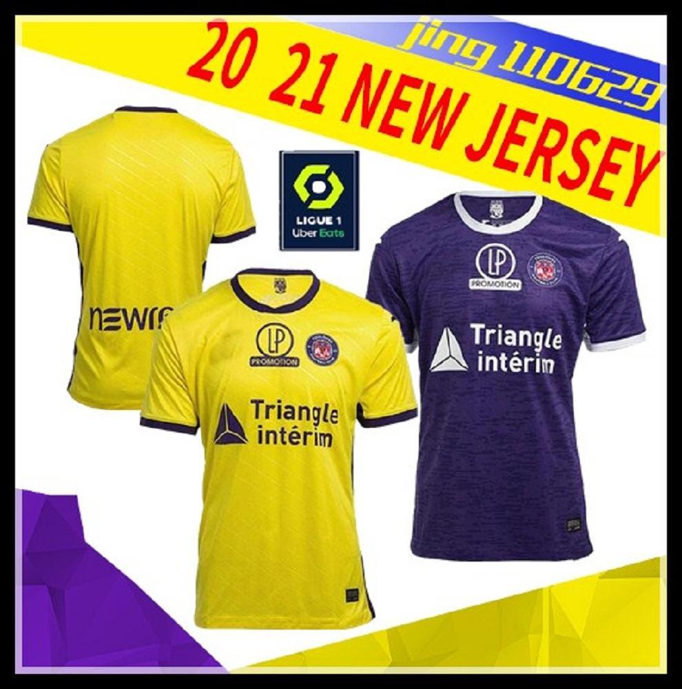 20 21 FC 툴루즈 축구 셔츠 홈 떨어진 제 2,020 SANGARE DIAKITE 17 19 34 KONE GRADEL 7 상기 실라 25 12 개 JERSEY FOOTBALL 셔츠