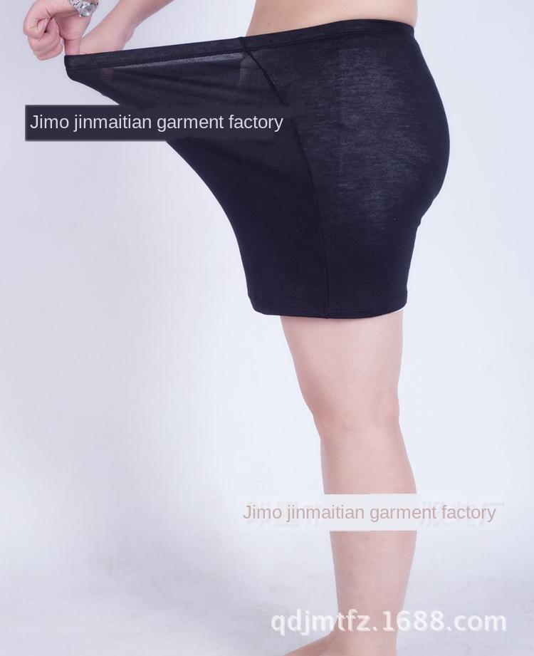 2020 large size modal anti-exposure Tight safety pants three-point safety pants leggings women's high waist underwear plus fat
