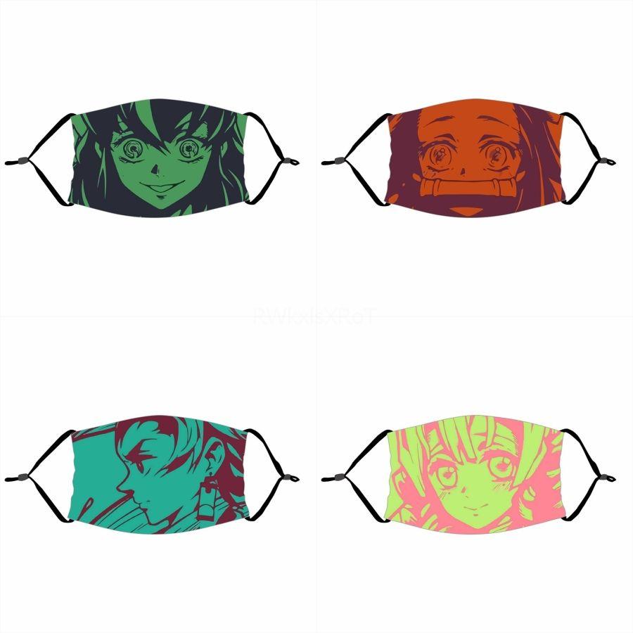 ! Del estampado leopardo Dener Fa Máscara 5 Capa protectora Wasale algodón Fa Máscara Fasion Clot Mout Fy0038 # 932