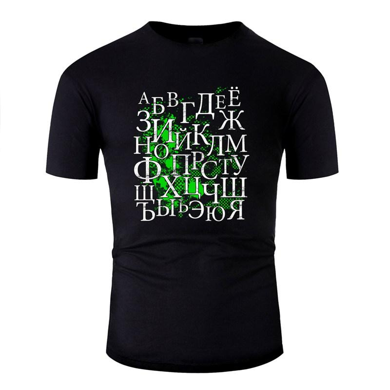 Projetos alfabeto cirílico (fundo verde) camisetas homem fresco impressionante Homens e mulheres T Shirts Big Size 3xl 4xl 5XL