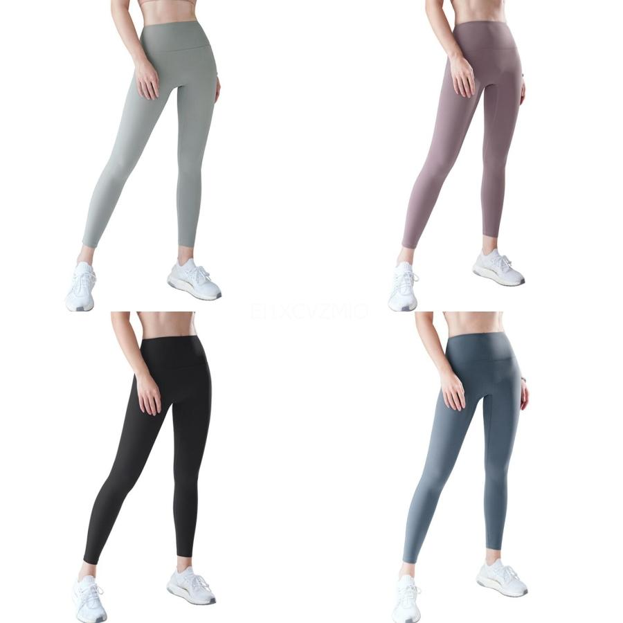 1 Pc Lot Fashion Women Yoga Sport Pants Fast Dry Lift Ip Fitness Women Sexy Solid Pants Elastic Waist Slim Legging Pants#459