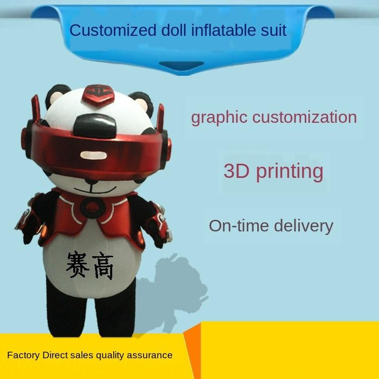 GXoyT Doll animal animation video game performance cos clothes electronic props Doll animal fruit animation video game performance cos cloth