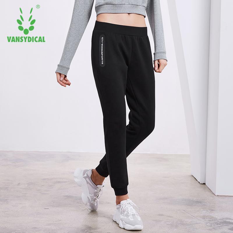 Vansydical Women Sweatpants Slim Yoga Pants Winter Sports Running Gym Yoga Pants Women's Pocket Outdoor Workout Jogging Trousers