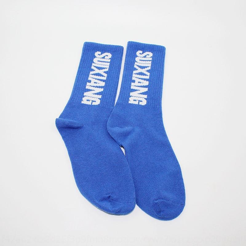 SUIXIANG Via 2P4Ez maschile ins di hip-hop del tubo centrale marchio media della marea media calze di seta dei calzini di basket calze sportive coreano mid-tu