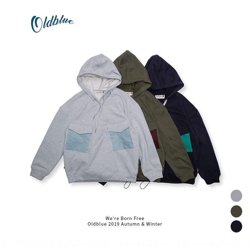 2020 Pullover maglione di svago del sacchetto di svago nuova marca di modo pullover 182 maschile Primavera / Estate bD3Ja uomo incappucciato casuale casuale