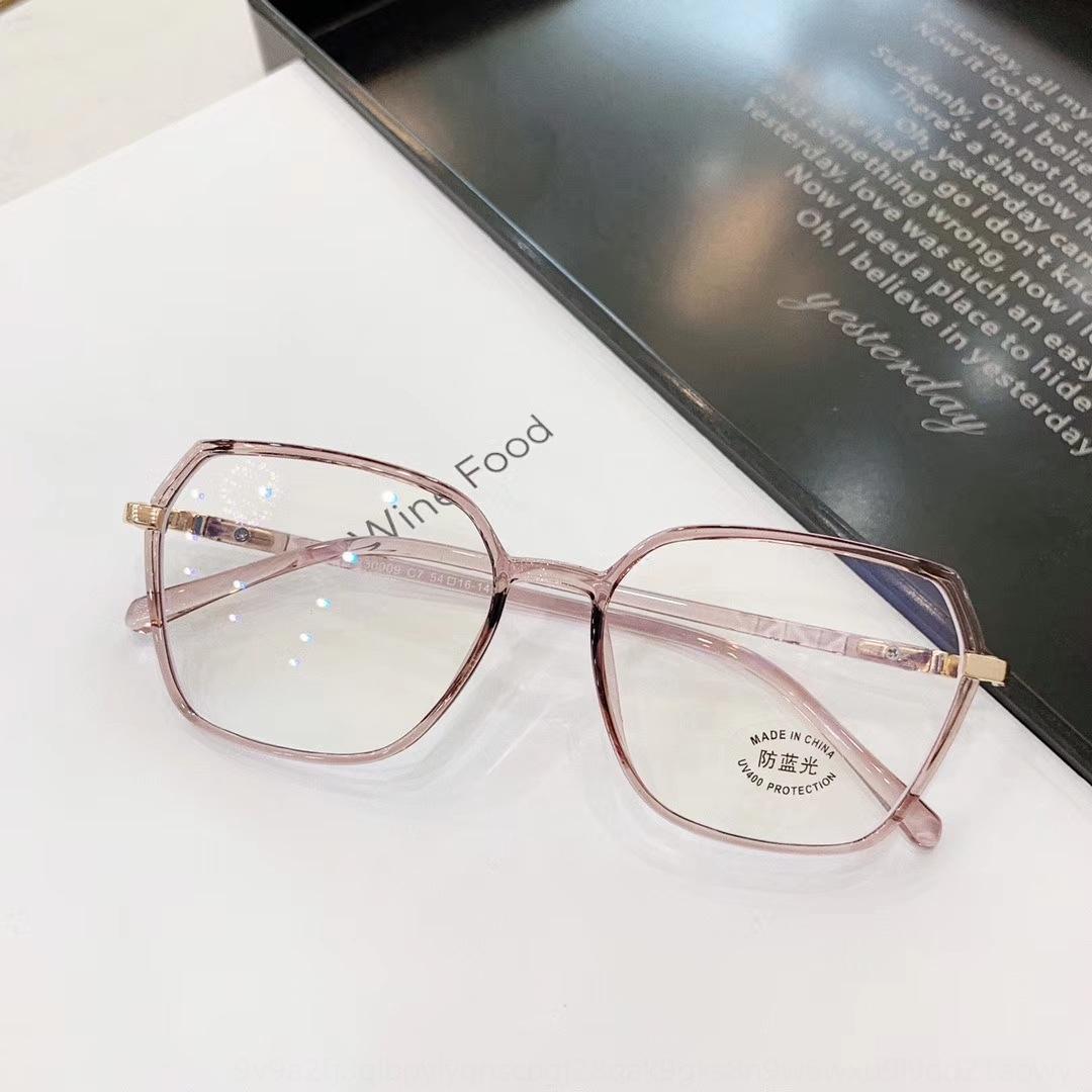 Quadratische Rahmen Rahmen der Frauen großes Gesicht koreanische literarischer Ebene Gesicht Goldsilk Ränder Roségold Brille modisch einfache Brille für Männer