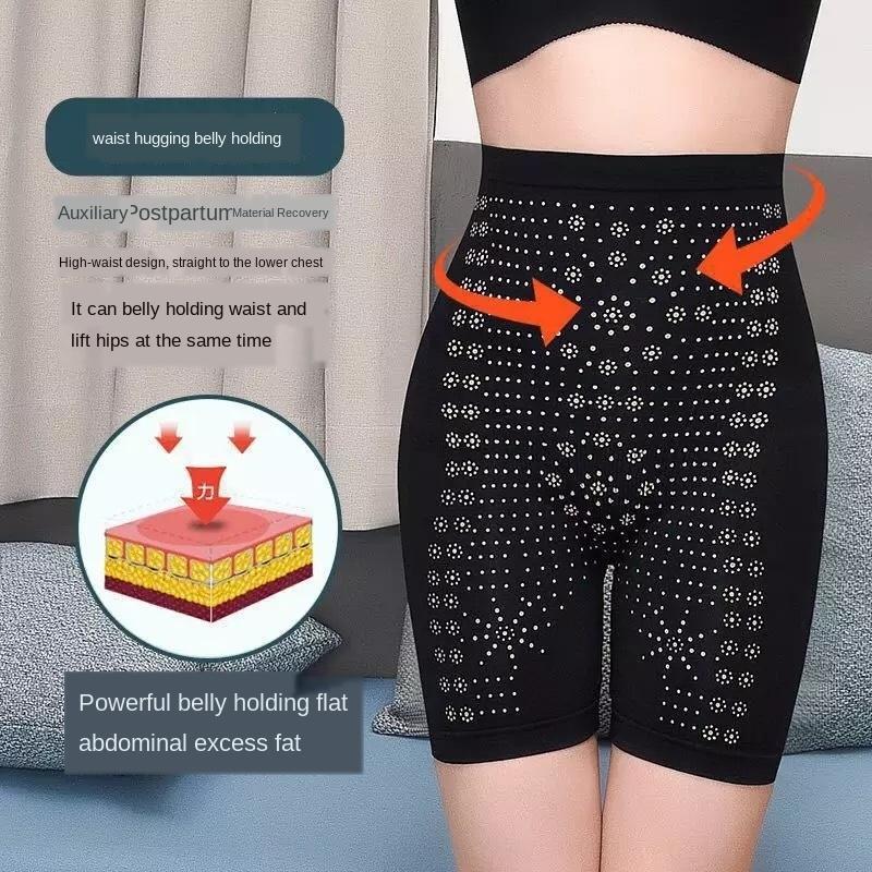 Qiao Sous-vêtements déesse anion brûler la graisse du ventre pantalon taille du corps de fixation de la taille des sous-vêtements hip-lifting femmes quantique