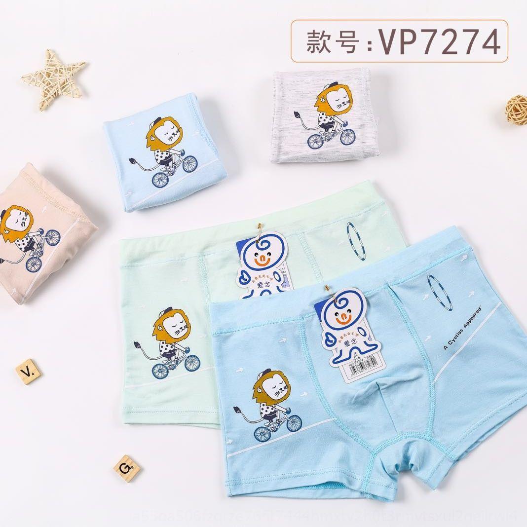 sNZEJ Ainian 19 new Class A children's modal VP7274 boys' cartoon boxer underwear Ainian 19 Underpants underpants new Class A children's mod
