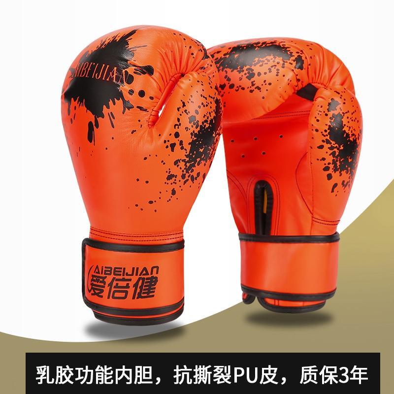 Aibeijian e luvas de luvas de boxe manga filhos adultos crianças taekwondo Sanda metade do dedo da luva de boxe infantil doméstico
