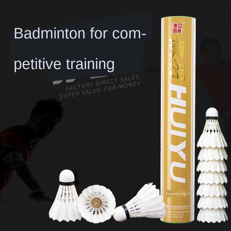 ördek tüyü b rüzgar geçirmez nhpFN Huiyu rekabet No.3 12 parçalı badminton yün topu badminton takımı dayanıklı Kral istikrarlı profesyonel eğitim