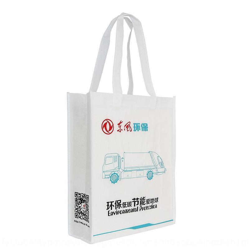 Индивидуальные руки экологичный Нетканые Корзина покупок ребенок реклама мешок Нетканый мешок