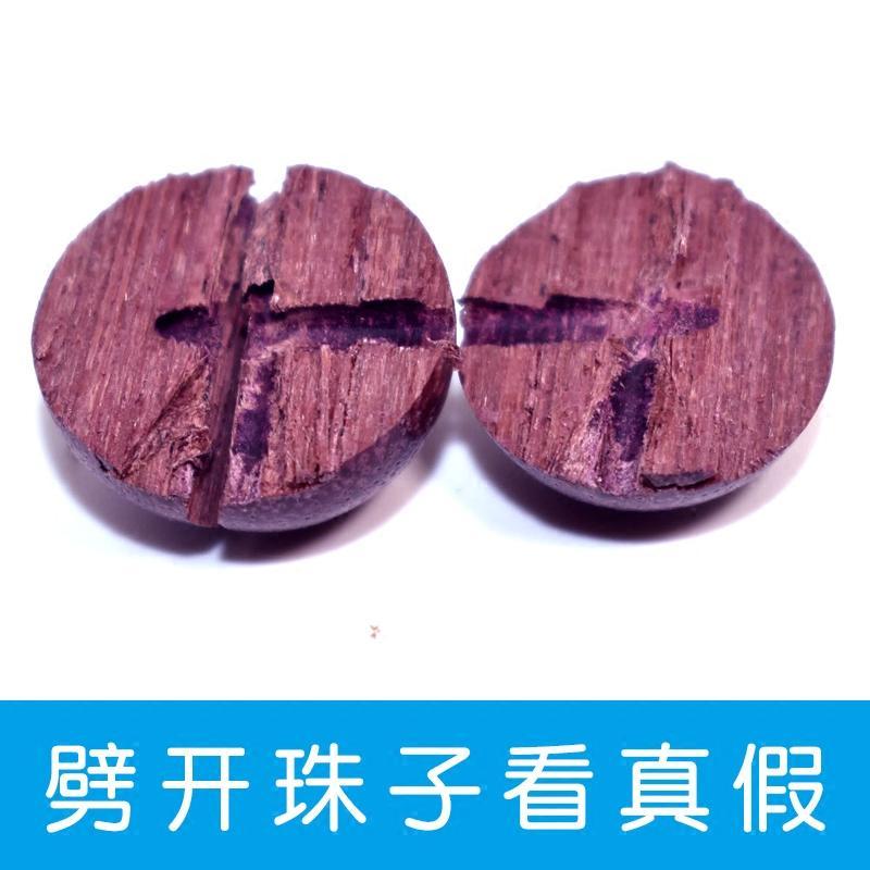 البنفسجي خشبي باليد سوار 108 بريلا الوردية الخرز الأخضر خشب الصندل الأبنوس مفصص روزوود الخرز الرجال والنساء سوار