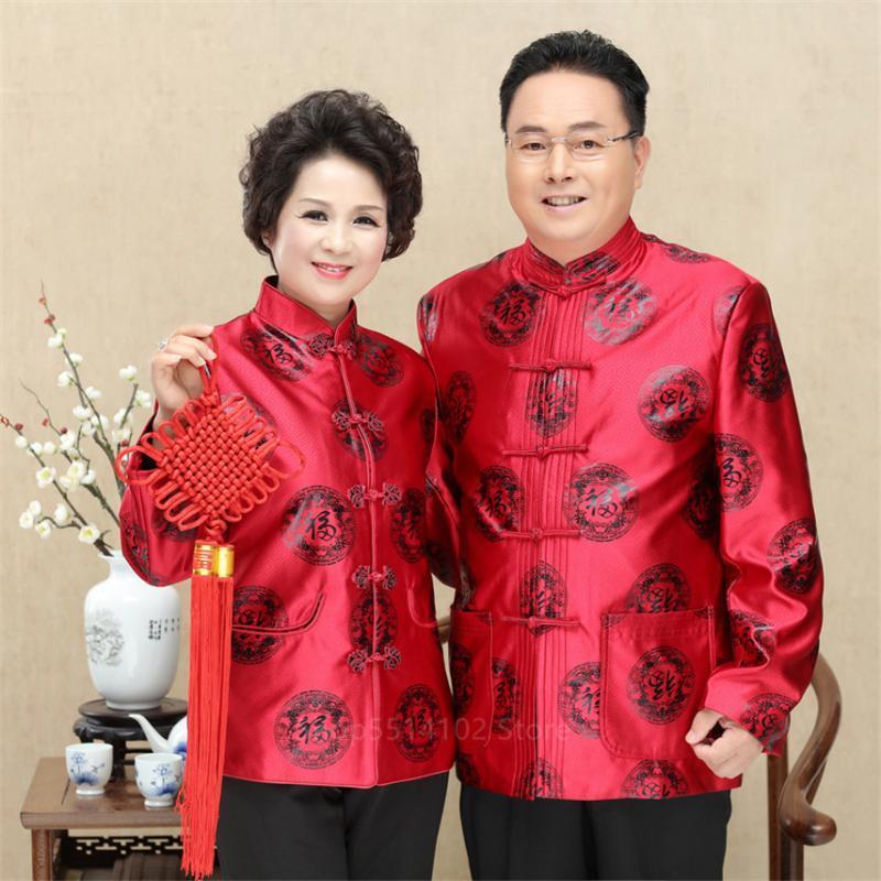 Yetişkin Man Kadınlar Çince Style Tang Suits Yılbaşı doğum günü partisi kutlama Ceket Kadife Saten Vintage Yaşlı Cheongsam Üst