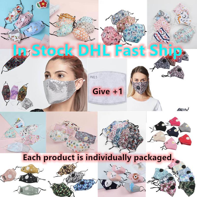 Em armazém rápidos Máscaras Navio filhos adultos com máscaras válvula de respiração Filtro junta de protecção PM2.5 Designer face forma Lavável Dustproof Máscaras