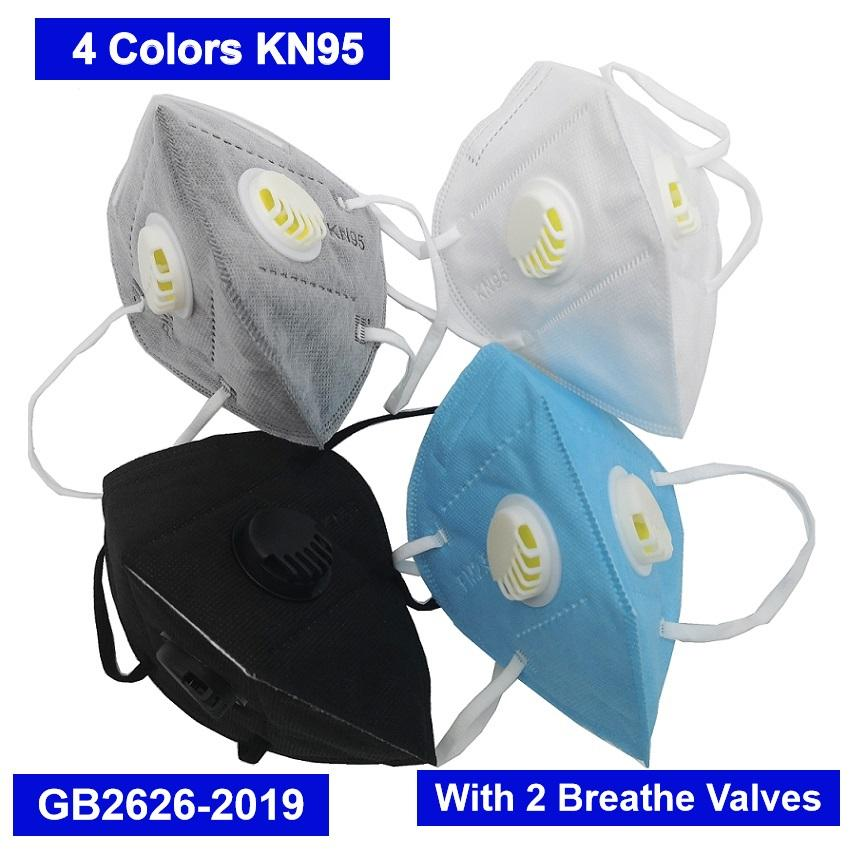 DHL 1 jour Navire EN149: 2001 Masque facial Factory Sales UE Standard Protection anti-brouillard PM2.5 Masque non tissé Meltblownal dialposable EC 2016 / 425i
