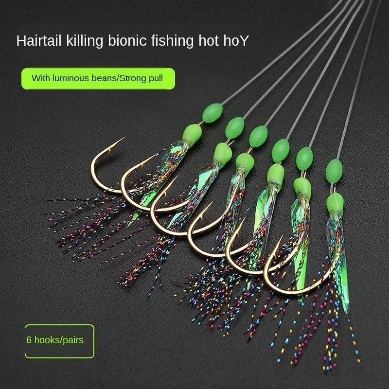 Liushun Luminouspill hairtail mundial de pesca de mar gancho biônico matando luminosa seqüência de pele de peixe gancho Luya corda especial RA62O