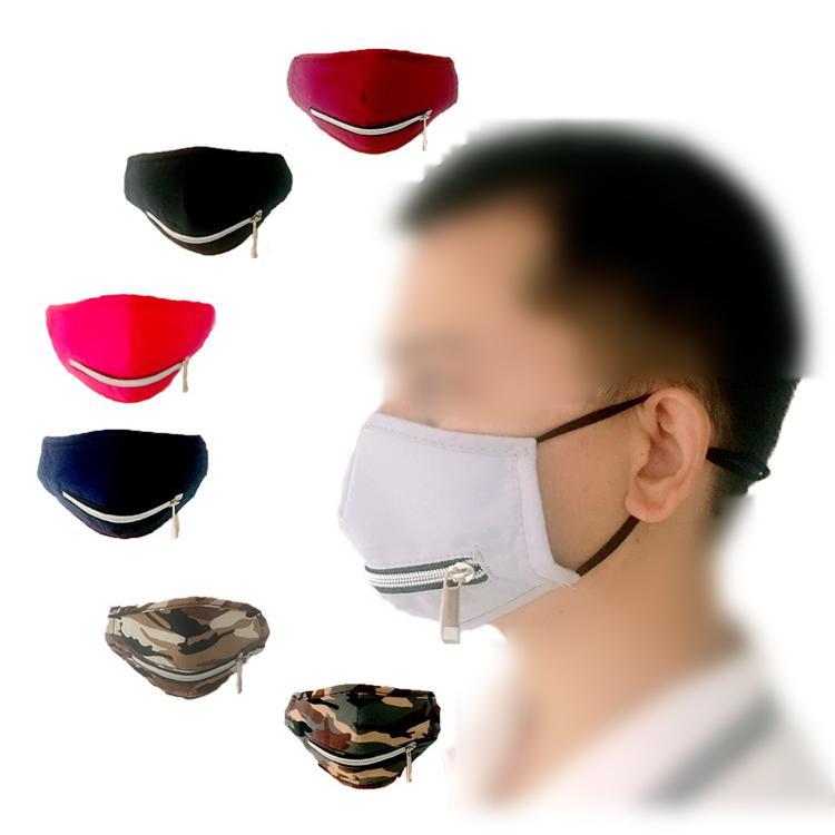 Регулируемая Zipper маска Открытие и удобный питьевой воды Защитная маска Новая защита от солнца Хлопок Маски для лица XD23777