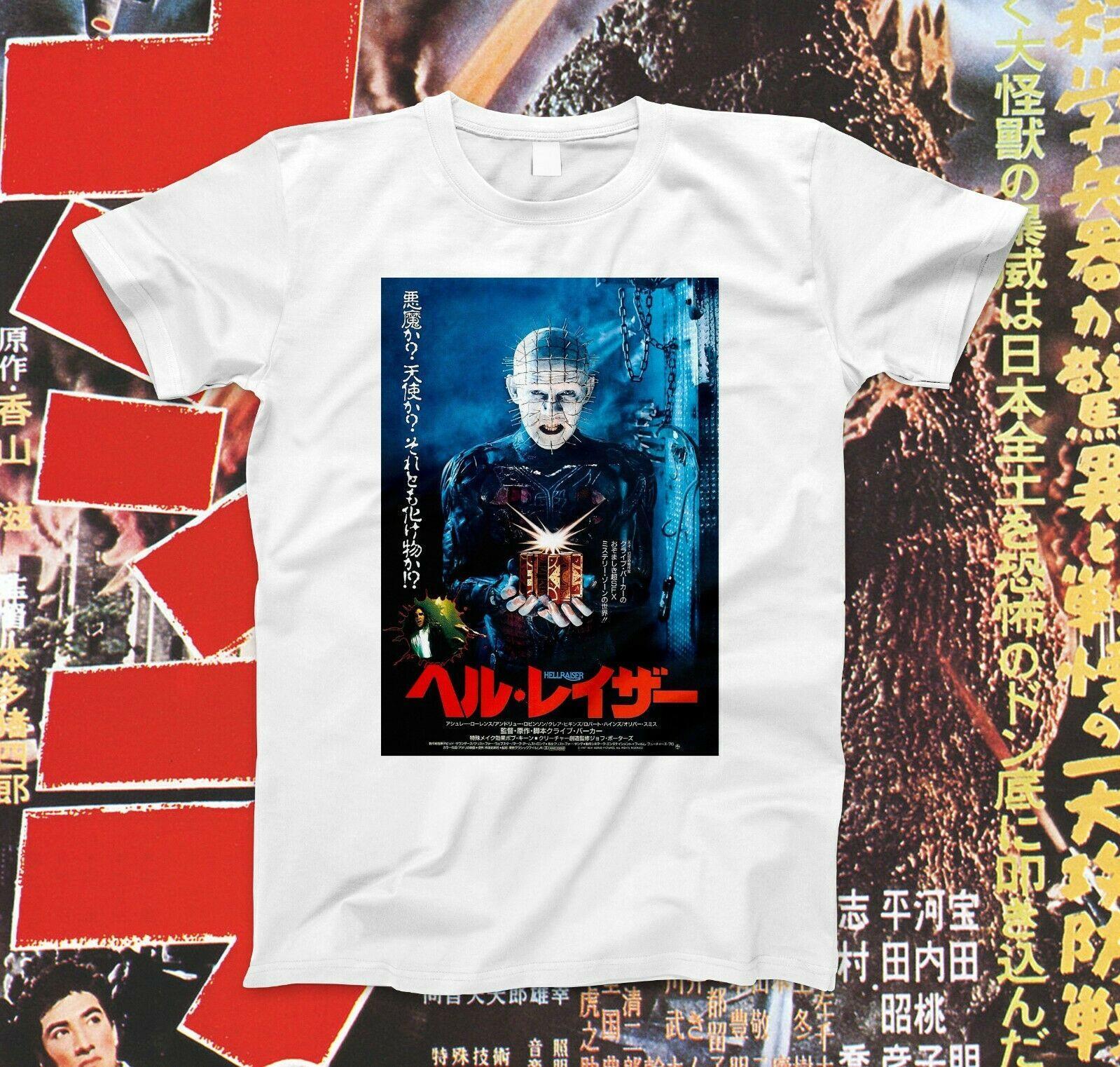 Hell Raiser Sean Chapman japonais Affiche du film blanc unisexe T T-shirt NP36 Homme Femme Mode unisexe T-shirt Livraison gratuite