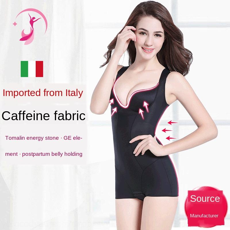 shaping clothingItalian fabric shaping jumpsuit Coffee Body clothes cosmetic body clothes beauty salon same triangle corset