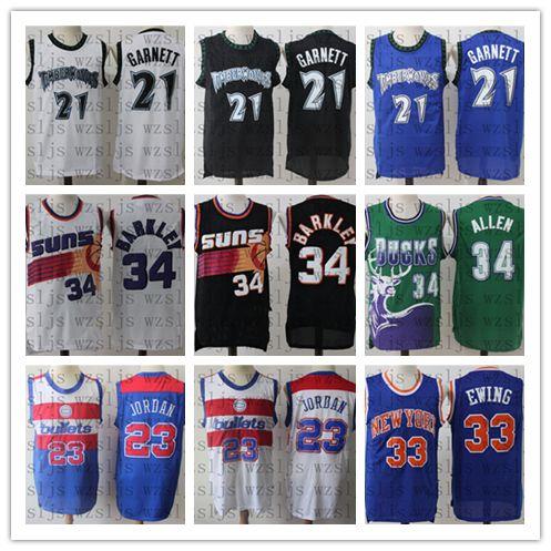 Men's High Quality Cheap Allen Barkley 34 Garnett 21 Michael 23 Jordam Basketball Jersey Outdoor Comfortable and Breathable Sports Jersey